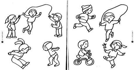运动会 简笔画 怎么画