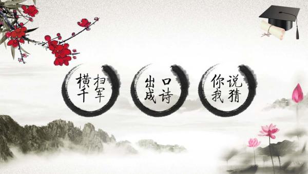 中国诗词大会9岁 中国诗词大会谁最厉害 诗词歌曲 第11张
