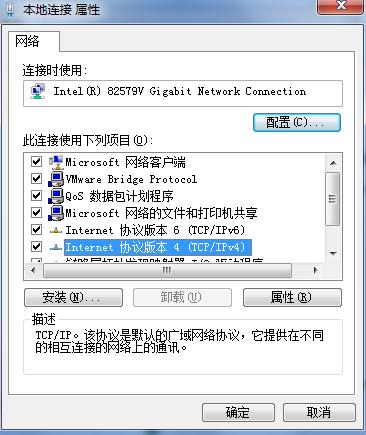 电脑网页版新浪微博打不开,网络连接错误_百度