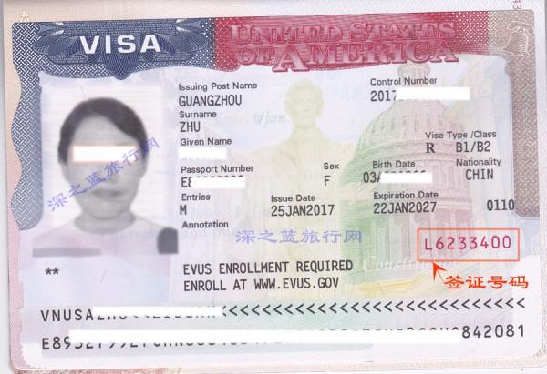 美国签证的签证号码是哪个?在哪里能找到