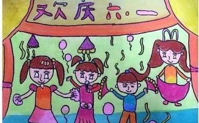 六一儿童节简笔画