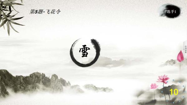 中国诗词大会9岁 中国诗词大会谁最厉害 诗词歌曲 第10张
