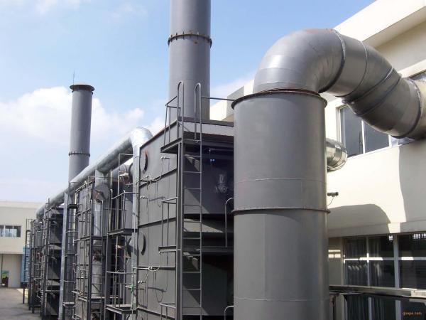 废气处理设备_催化废气净化器uv光催化灯管工业废气处理设备uv光氧废气