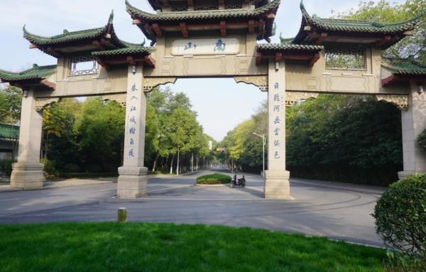 镇江有关的古诗词 与镇江有关的古诗 诗词歌曲 第2张