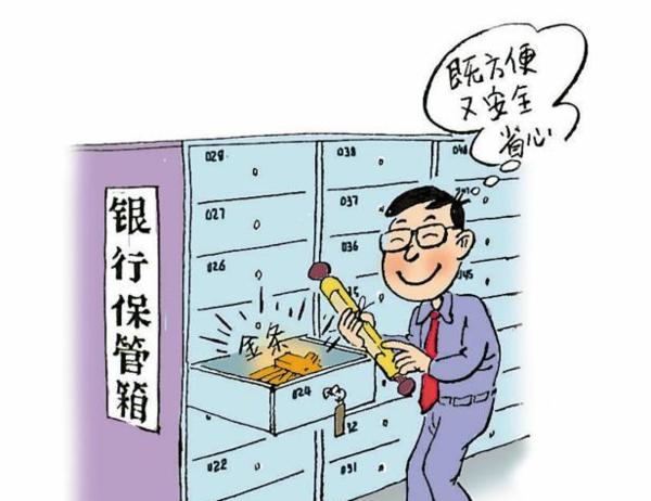 番禺哪里有广州银行_广州哪里有银行保管箱业务_百度知道