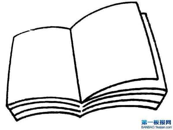 书本简笔画图片 生活用品简笔画 板报吧