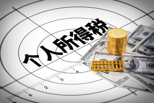 应纳税所得额=每月收入额-3500,是怎么计算的?