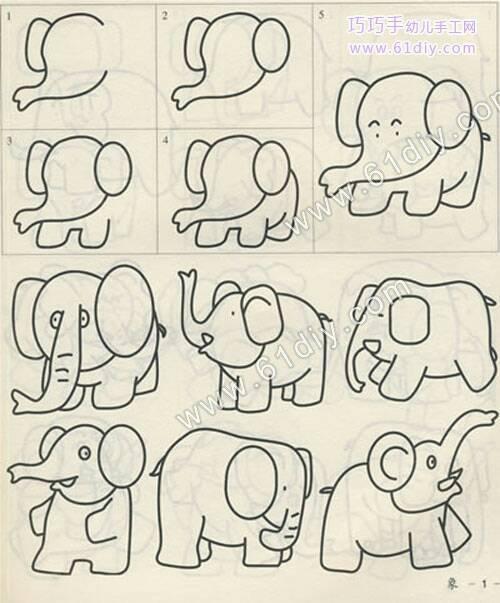 如何画一头可爱的大象