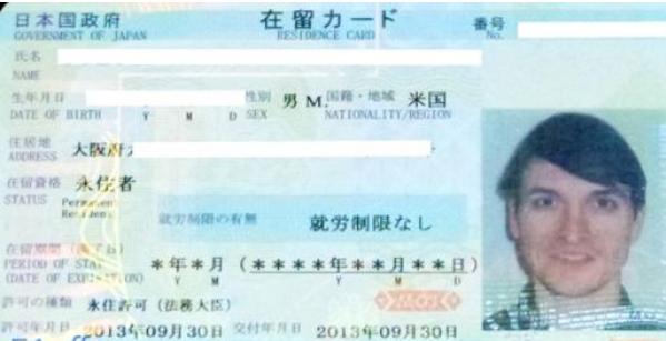 加入日本国籍的条件_怎么才能加入日本国籍哦?_百度知道