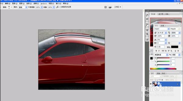 photoshop怎么设置像素