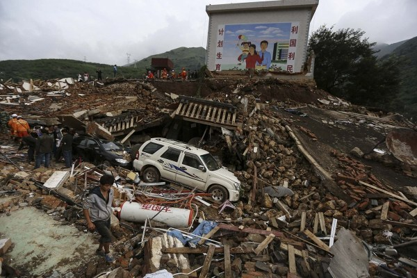 雅安地震是哪一年_唐山大地震是哪一年哪一月_百度知道
