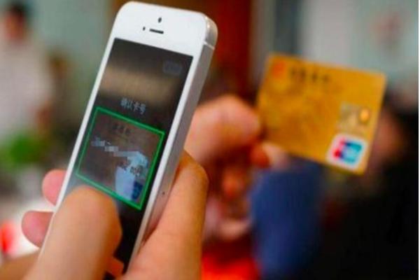 手机绑定了银行卡,手机丢了要怎么办?