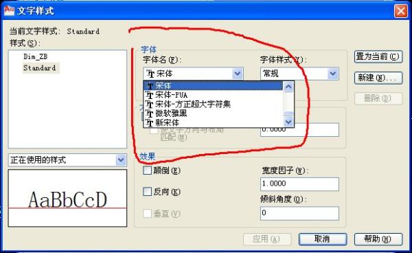 cad里面的直径符号和螺纹符号怎么标注_怎么修改CAD中直径标注符号字体_百度知道