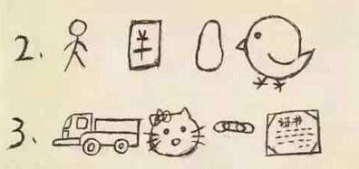 猫成语疯狂猜成语是什么成语_疯狂猜成语2府试答案大全