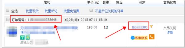 什么是待发货截图_淘宝网上的发货凭证是什么_百度知道