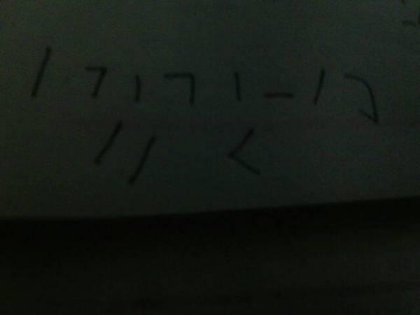 象字的笔划顺序是怎样排列的