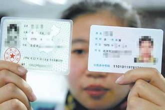上海南汇生活_310104是上海哪个区的身份证号前6位_百度知道