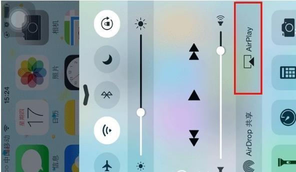 苹果手机用百度云如何投屏?