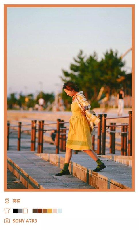 云游娱乐:有小个子女生旅行穿搭攻略矮个子