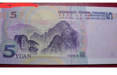 50元人民币上的风景_人民币背面图案