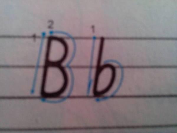 英语b的笔顺