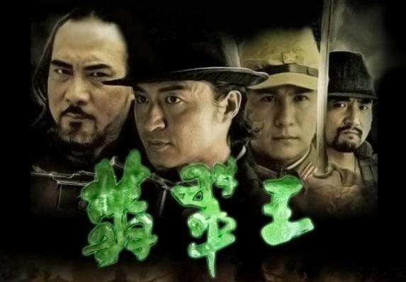 香港关于赌的电视剧_和赌石有关的电视剧名?_百度知道