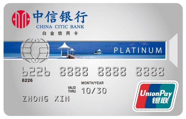 【办理信用卡需要什么条件】需要什么条件银行才会审核通过办理信用卡