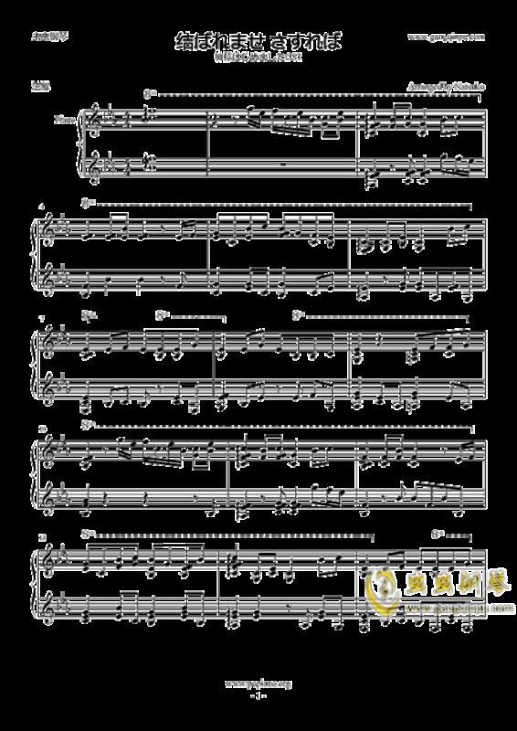 奈奈生神乐舞背景音乐的电子琴简谱,已有五线谱,求翻成电子琴简谱 图片