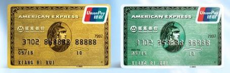 美国银行现金支票_招行美国运通卡是单币卡还是双币卡?_百度知道