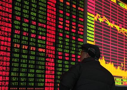 【股票600837】A股近期跌幅最大的股票有哪些