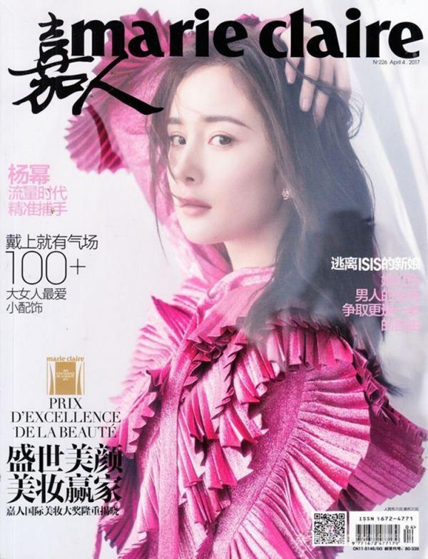 世界知名时装杂志_著名时装杂志都有哪些?_百度知道