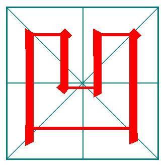 在汉字拼音总字母字母表上的字母一共有多少个,声母有多少个,韵母有多少个,整体认读音节有多少个