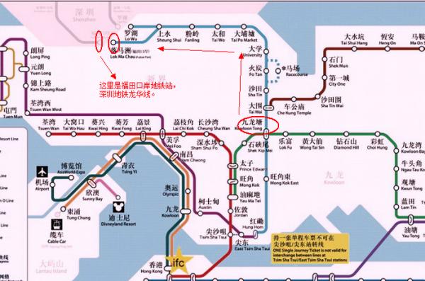 深圳地图线路_从香港回深圳龙华的地铁路线_百度知道