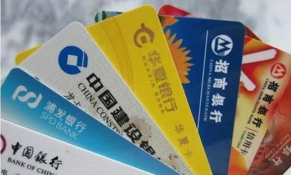 【信用卡申请被拒】信用卡被拒绝后多长时间可以再次申请?