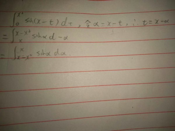 Mathematica积分公式输入详解