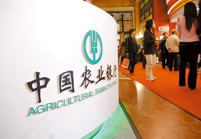 【农业银行贵宾卡】办理农行贵宾卡需要达到什么样的要求?