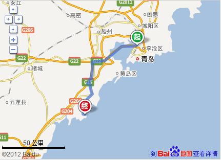 北京到青岛自驾游行走路线