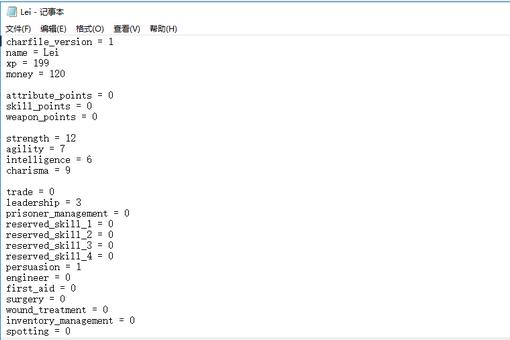 【002151】沪深两市有哪些军工股?代码是多少?