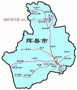 辉县gdp_新乡市各区县 长垣县人口最多,辉县市面积最大GDP第一