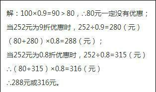 高性能干膜_高性能干膜湿uvled平行光曝光机专用系统功率2000w可定做