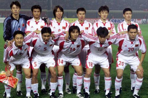 2002韩日世界杯排名_2002年世界杯中国队和哪几个队交战_百度知道