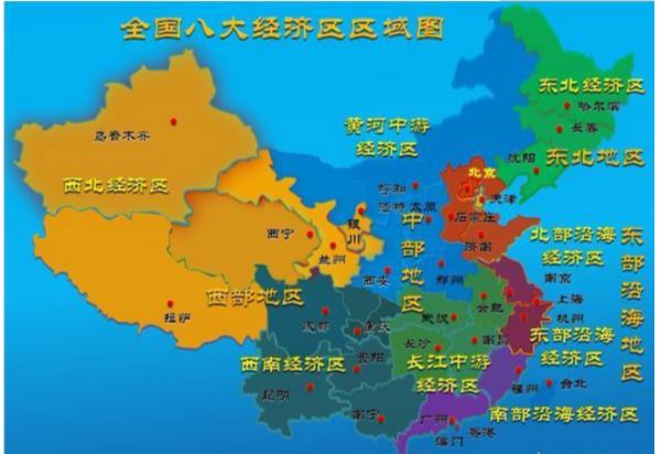 【中国十大经济区】中国十大经济区的中国十大经济区