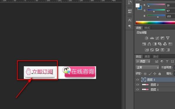 ps修改gif大小_PS如何修改GIF图层的所有文字?_百度知道
