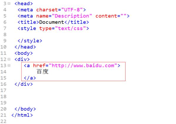 如何在图片上加超链接,求HTML代码