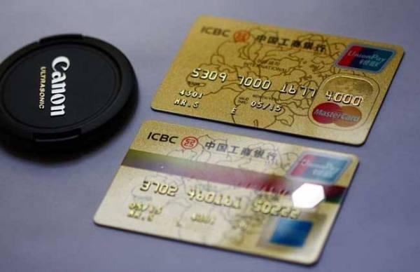 工商银行信用金卡怎么提升额度?