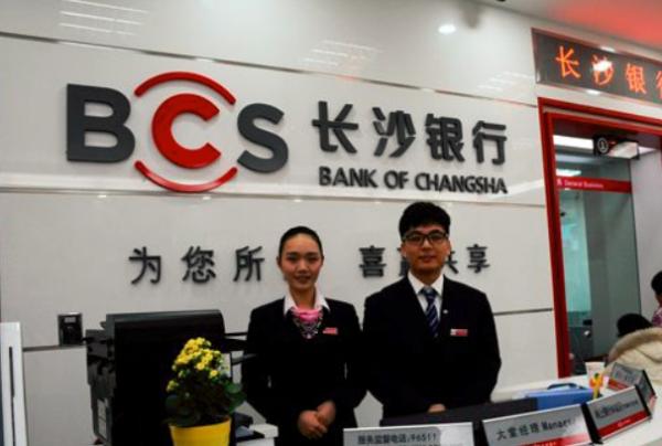 湖南省社保个人账户_长沙银行银行卡激活一定要本人去吗?_百度知道