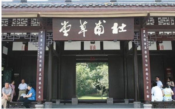 写四川成都的诗词 关于成都的古诗 诗词歌曲 第3张