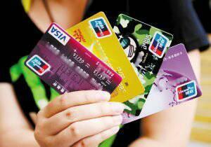【信用卡优惠】各大银行的信用卡优惠,美食,旅游,网购比较选哪种卡比较好?