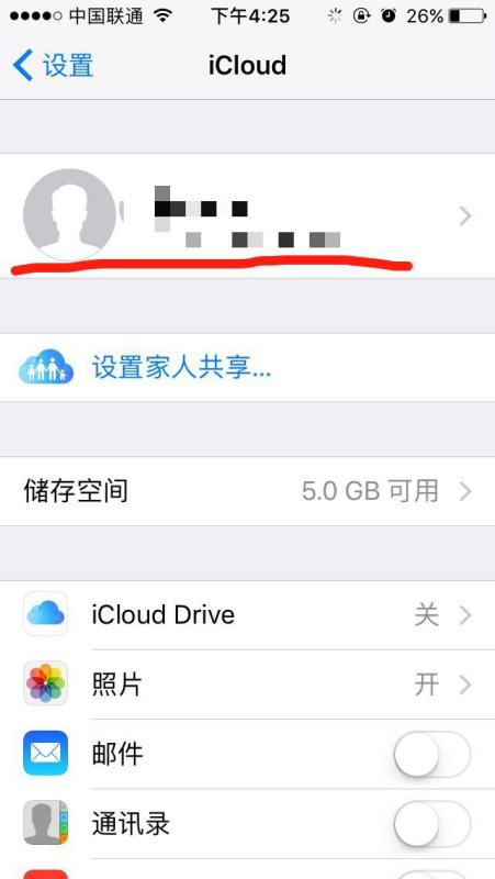 如何将苹果icloud照片导入到手机