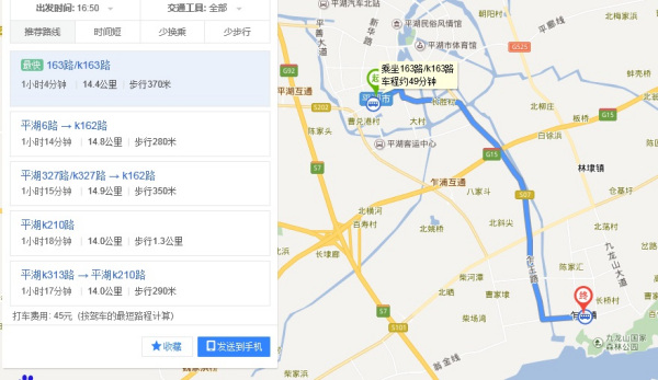 乍浦镇gdp_乍浦镇地图 乍浦镇卫星地图 乍浦镇高清航拍地图